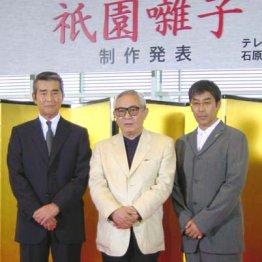 祇園囃子制作発表会見(05年撮影。左から渡哲也、倉本氏、若松節朗監督)