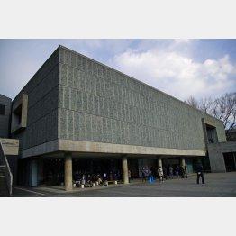国立西洋美術館(C)日刊ゲンダイ