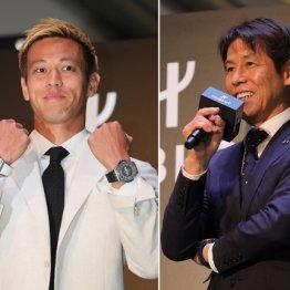 本田と西野監督