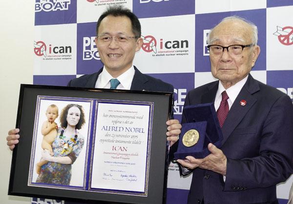 平和賞メダルで核廃絶を訴え(C)共同通信社