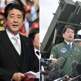 安倍首相と小野寺防衛相