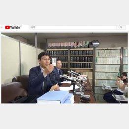 佐々木弁護士(手前)と北弁護士(YouTubeから)