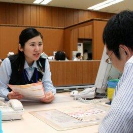 金融庁が今夏にも解禁 銀行店舗「平日休業OK」の裏テーマ