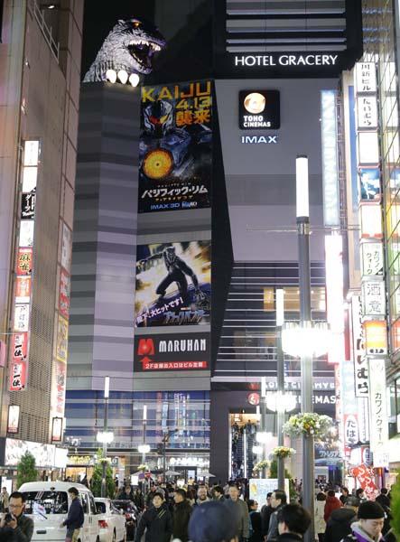 新宿歌舞伎町(C)日刊ゲンダイ