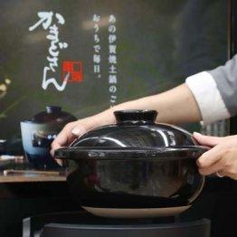 あの超人気の土鍋が4年の歳月をかけて電気釜に変身!