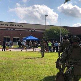 事件が起きたテキサス州サンタフェの高校