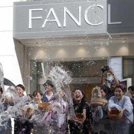 サプリメントの元祖 「ファンケル」は今期2ケタ増益へ