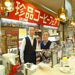 神田の珈琲専門店「エース」 元祖のりトーストの隠し味は