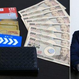 「携帯市場」粟津浜一氏 現金8万円と名前にあやかり1円を