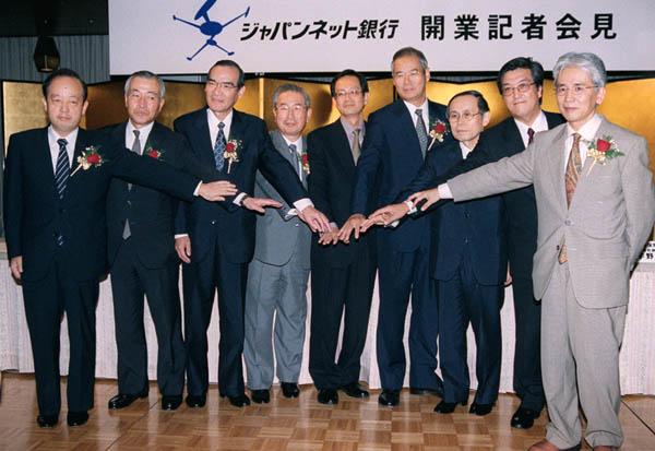 2000年に開業(C)共同通信社