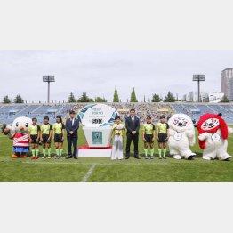 ラグビーW杯の開幕500日前記念イベントの様子(C)共同通信社