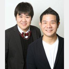 しゃもじのたーにー(左)としゅうごパーク(提供写真)