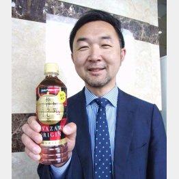 素材飲料グループの鶴谷哲司氏(C)日刊ゲンダイ