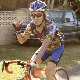 自転車で160キロ完走 清志郎からもらった最も大きなプレゼント