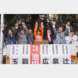 池田千賀子氏を応援する野党5党幹部(C)日刊ゲンダイ