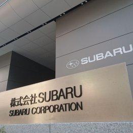新社名となった1カ月間で株価が5.2%上昇(C)日刊ゲンダイ