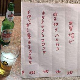 """【新宿7丁目】全てがナゾ…""""東北なまり""""のインド人居酒屋"""