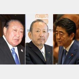 左から日大・田中理事長、加計理事長、安倍首相(C)日刊ゲンダイ