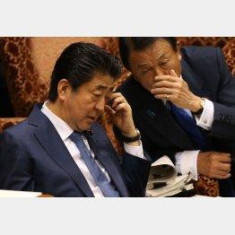 財政再建はどうでもいいのか(C)日刊ゲンダイ