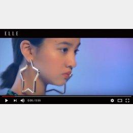 コウキが出演した「ELLE」の動画は1日で187万回再生を記録(ユーチューブから)
