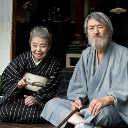 山崎努と樹木希林が夫婦役「モリのいる場所」ヒットの理由