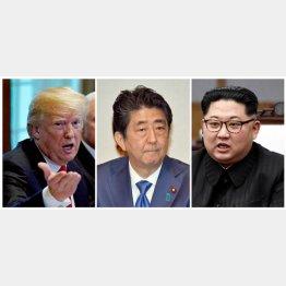 左からトランプ大統領、安倍首相、金正恩委員長(C)ロイター