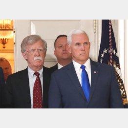 トランプ大統領の演説を聞くボルトン補佐官とペンス副大統領(C)ロイター
