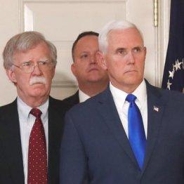 米朝会談の不安定 要因は北でなくトランプ政権の内部分裂