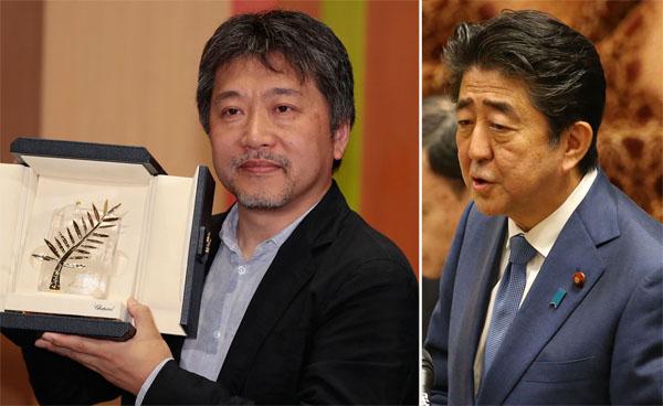 安倍首相は是枝監督をガン無視(C)日刊ゲンダイ