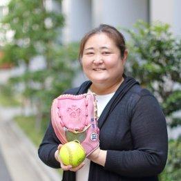 女子ソフト元代表・髙山樹里さん 母の手料理で偏食を克服