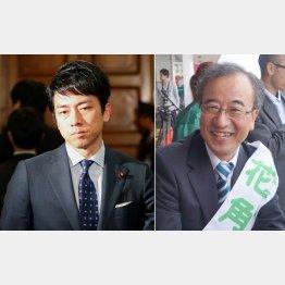 小泉進次郎氏と花角英世氏(C)日刊ゲンダイ