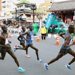 東京五輪マラソンって東京名所めぐり観光レースだろ?