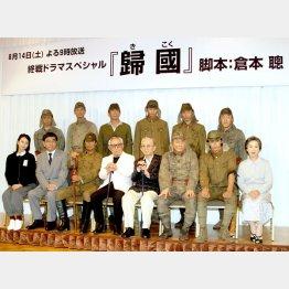「歸國」制作発表記者会見(10年撮影)/(C)日刊ゲンダイ