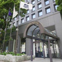 スルガ銀行<下>金融庁の森長官が「モデル銀行」と絶賛