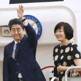新潟県知事選の結果次第で政局も 奢る政権には鉄槌が必要