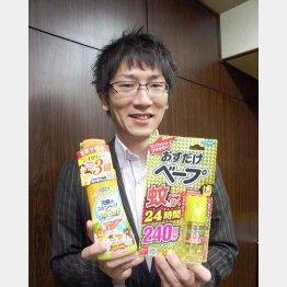 マーケティング部の真鍋友和氏(C)日刊ゲンダイ