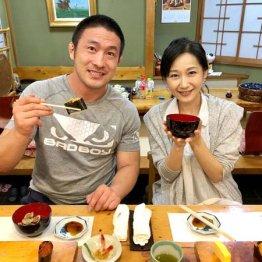 大山峻護さんと妻の桜香純子さん