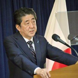 新潟県知事選も右往左往 安倍政権で日朝会談ができるのか