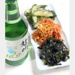 合う酒=ビール、チャミスル(C)日刊ゲンダイ