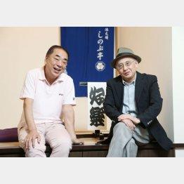 三遊亭好楽(左)と吉川潮(C)日刊ゲンダイ