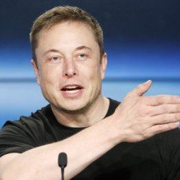 「テスラ」CEO発言を好感 EV関連「住友金属鉱山」高騰も