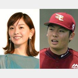 石井杏奈と松井裕樹(C)日刊ゲンダイ