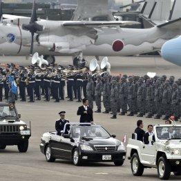「米朝歴史的和解」の舞台裏と取り残された日本の命運<下>