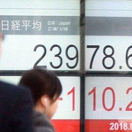 株高は続くのか