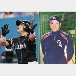 ソフトバンク時代の田上さん(左)(C)日刊ゲンダイ