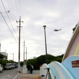 米軍ヘリが近くを飛ぶ