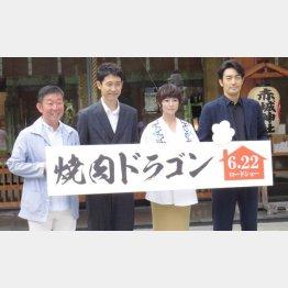 (左から)鄭義信監督 大泉洋 真木よう子 大谷亮平(C)日刊ゲンダイ