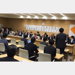 開会日に開かれた都民Fのヒアリング(C)日刊ゲンダイ
