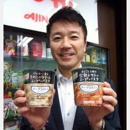 食品事業本部の古賀大三郎氏(C)日刊ゲンダイ