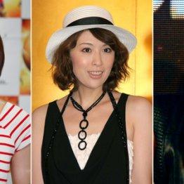 左から中村仁美、雛形あきこ、misono